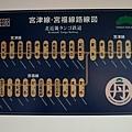 14北近畿丹後鐵道路線圖.jpg