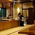 2風水餐廳-2.jpg