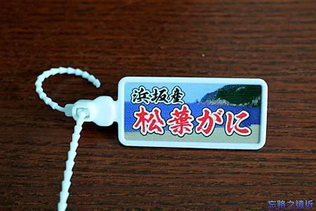 13松葉蟹牌-2.jpg