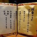 57早餐洋食菜單-2.jpg