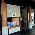 4天橋立酒廠入口-2.jpg