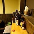 11「蔵」廚房