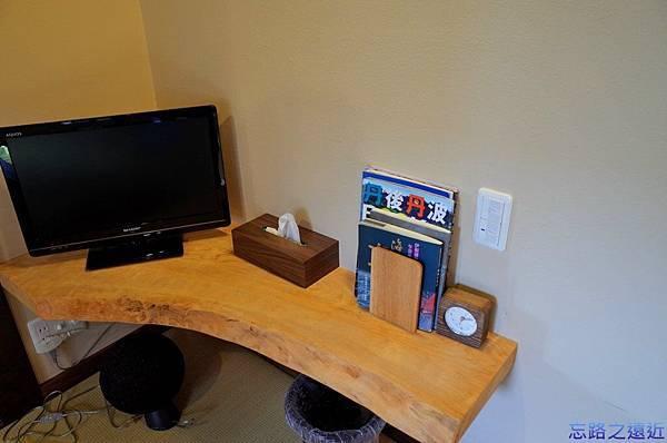 20「蔵」電視桌