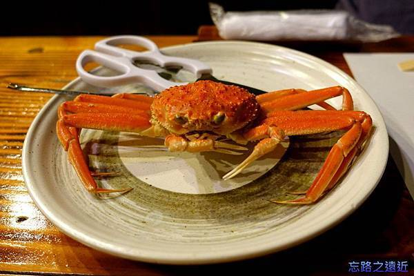 36「蔵」晚餐-螃蟹
