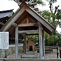 24元伊勢籠神社狛犬-1.jpg