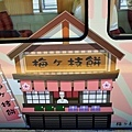 9太宰府旅人號-5.jpg