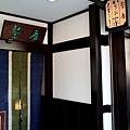 28太宰府天滿宮かさの家-6.jpg