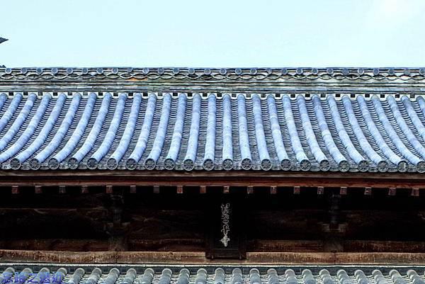 11觀世音寺講堂匾額-1.jpg