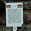 13觀世音寺講堂說明.jpg