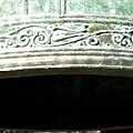 18觀世音寺梵鐘-2.jpg