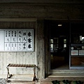 26觀世音寺寶藏-1.jpg