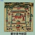31觀世音寺古繪圖.jpg