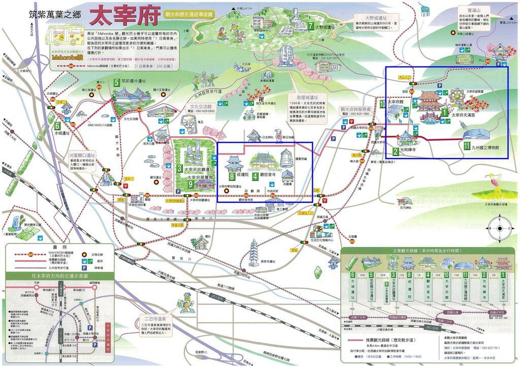 太宰府觀光地圖