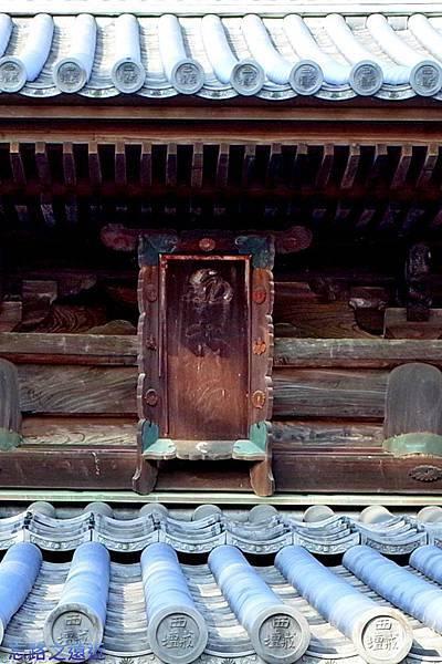 15戒壇院本堂西戒壇匾額.jpg