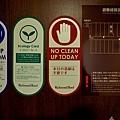 10Richmond 熊本房間-8.jpg