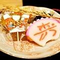 20Richmond 熊本過年早餐.jpg