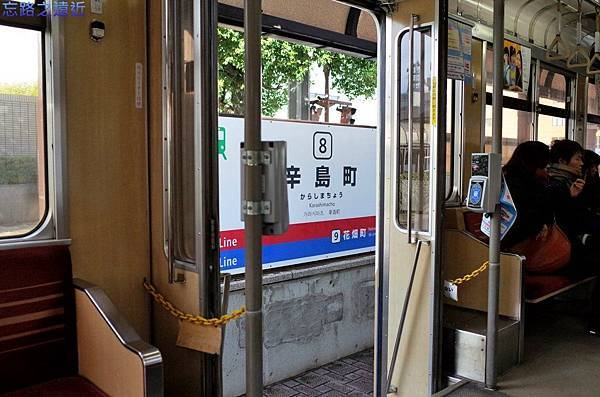 24熊本電鐵-辛島町