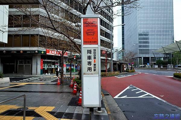 1利木津巴士東京站下車處-1.jpg