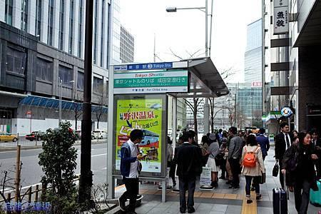 4京成巴士搭車處.jpg