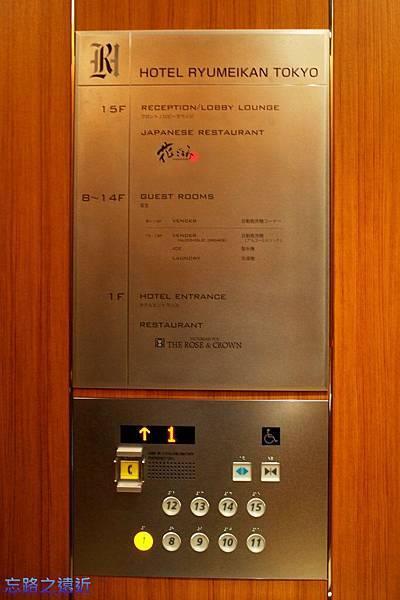 7龍名館電梯內指示.jpg
