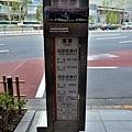 39利木津東京站搭車處-2.jpg