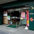 42利木津東京站搭車處旁超市.jpg