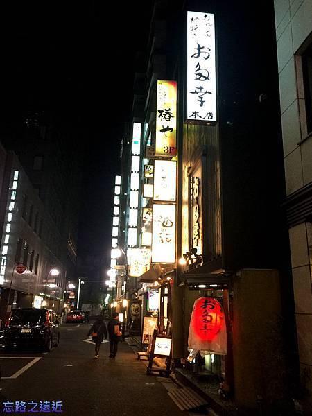16往お多幸小巷-2.jpg