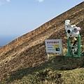25大室山纜車照相機.jpg