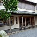5河津石田屋門前-2.jpg