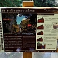 9釜瀧標示牌.jpg