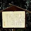 33河津七瀧大岩成就說明牌.jpg