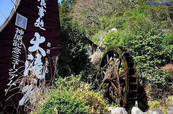 52河津七瀧大瀧庵水車前巴士站.jpg