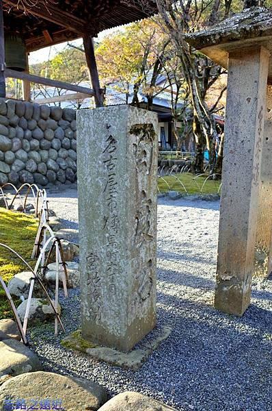 10修禪寺百度石.jpg