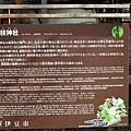 32日枝神社入口說明牌.jpg