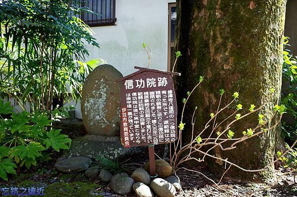 33日枝神社信功院跡.jpg