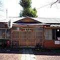 38日枝神社社務所.jpg