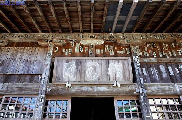 58修善寺指月殿-2.jpg