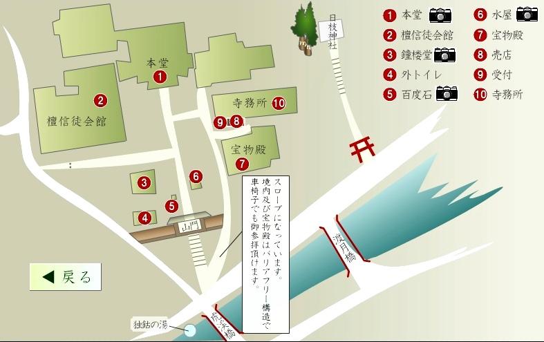 66修禪寺地圖
