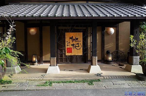 3枇杷正門-2.jpg