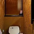 45枇杷客房橙洗手間.jpg