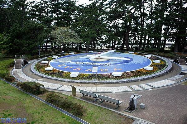 8土肥溫泉松原公園花時計.jpg
