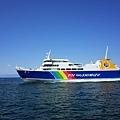 15土肥港Ferry入港-3