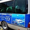 33清水港shuttle bus-2