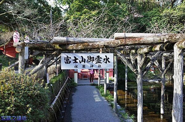 19淺間大社水屋神社-1.jpg