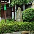 10天得院石碑.jpg