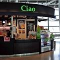 6關西空港Ciao