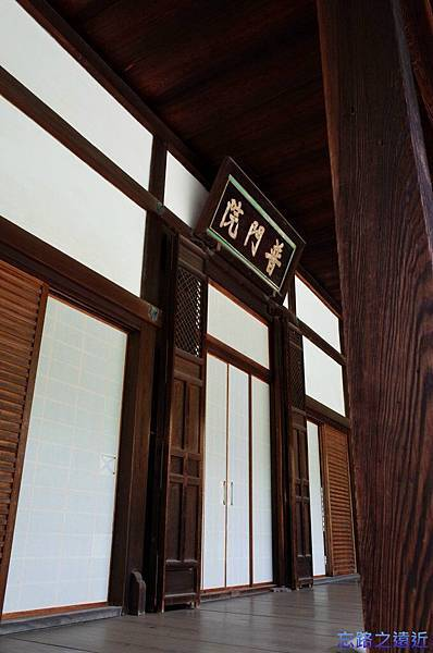 15東福寺普門院.jpg