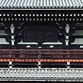 36東福寺三門匾額.jpg