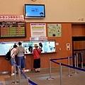4TOROKKO嵯峨站-3.jpg