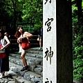 7野宮神社石碑.jpg